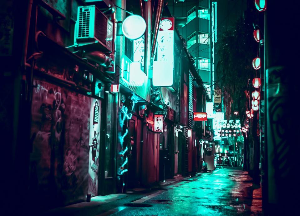 Cidades / Urbano